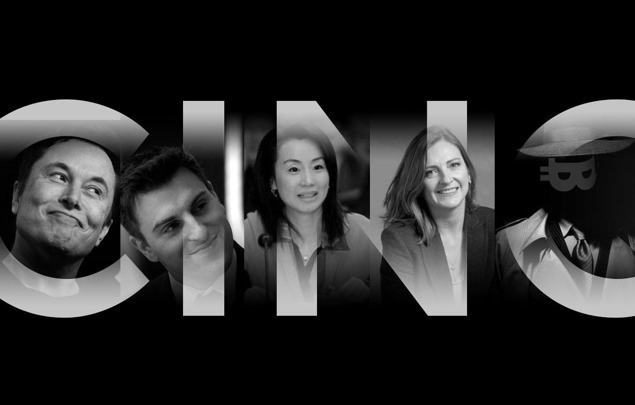 cinco emprendedores